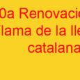 Presentació a Ràdio Arrels per Jordi Taurinyà:  Programa d'actes 50ª Renovació Flama de la Llengua a Prada Dissabte 16: 14.00h:  Visita guiada al monestir de Sant Miquel de […]